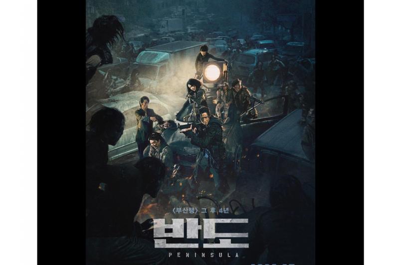 'Sinema' Kang Dong-won dan Lee Jung-hyun Dikepung Zombie di 'Penisula'
