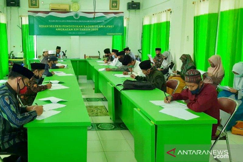 Seleksi pendidikan kader ulama di Kabupaten Bogor digelar MUI