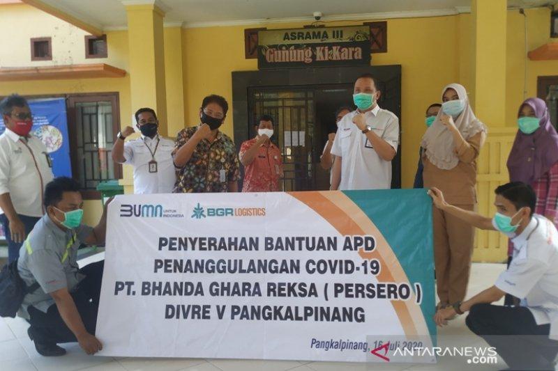 Tenaga medis di Babel terima bantuan APD dari Forum BUMN