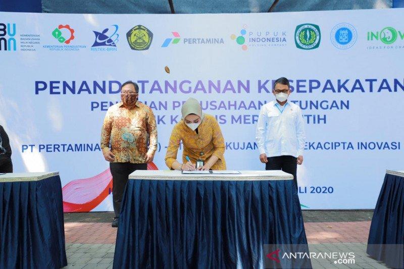 Pupuk Kujang gandeng Pertamina-ITB kembangkan pabrik katalis