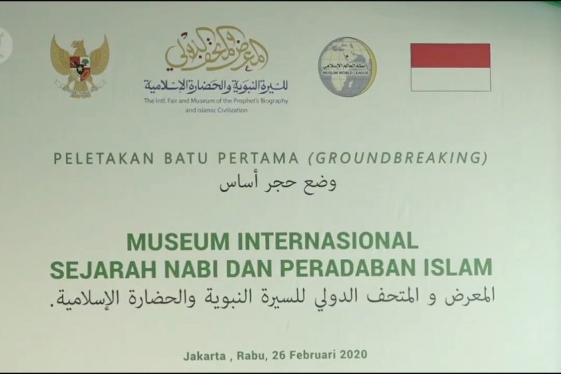 Perluasan lahan di Jakarta mengutamakan kepentingan publik
