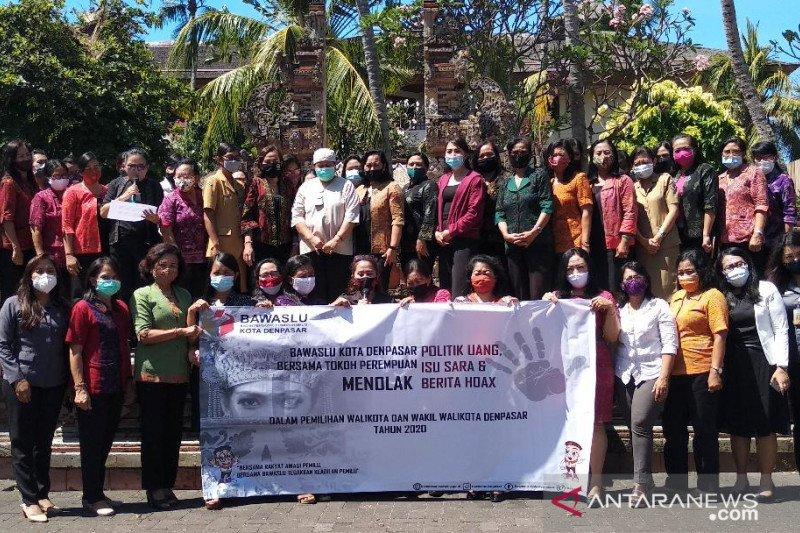 Bawaslu Denpasar ajak kaum hawa tolak politik uang di Pilkada 2020