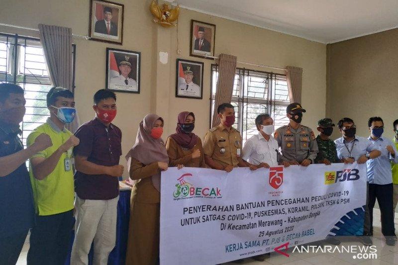 PT PJB salurkan bantuan 500 APD