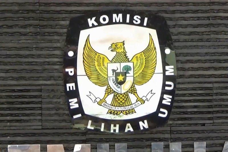 KPU Ngawi batasi jumlah pendukung paslon saat pendaftaran