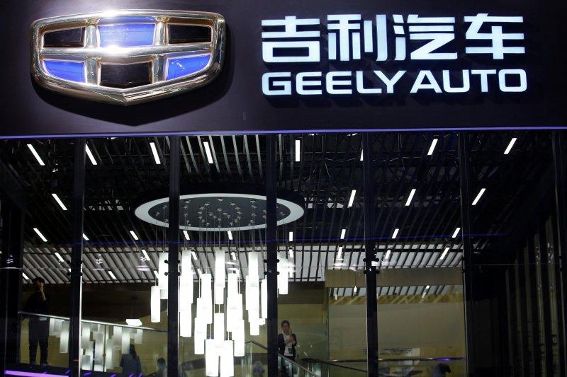 Geely buka platform manufaktur pertama untuk kendaraan listrik