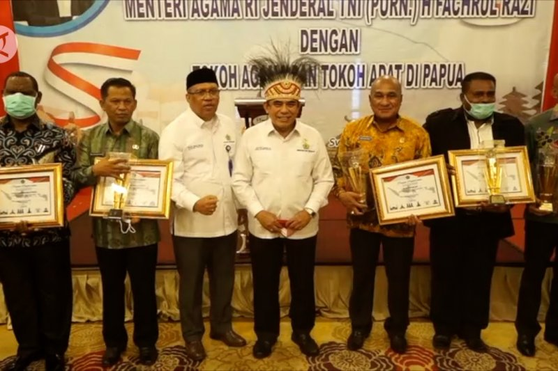 Menag: KCP untuk kemajuan pendidikan dan keagamaan Papua