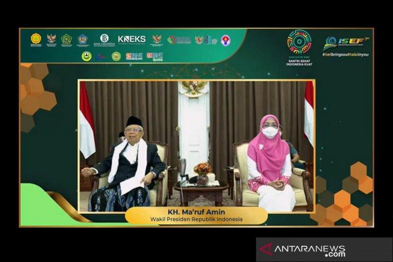 Ma'ruf Amin inisiasi Gerakan Nasional Wakaf Tunai
