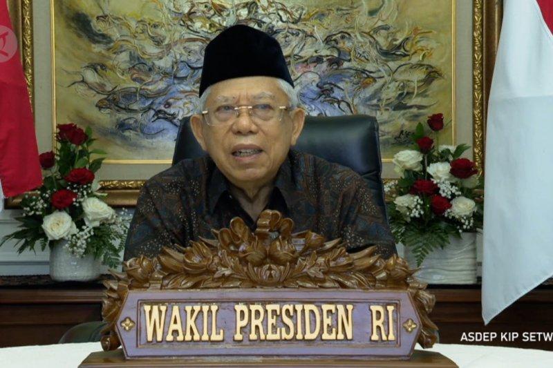 Wapres resmikan layanan retina RS Achmad Wardi Serang secara daring