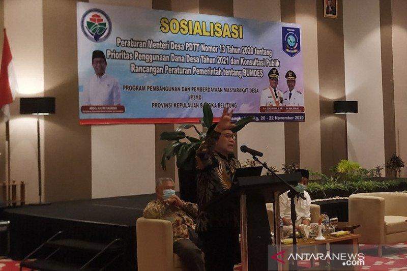 Menteri Desa PDDT fokuskan dana desa 2020 tangani COVID-19