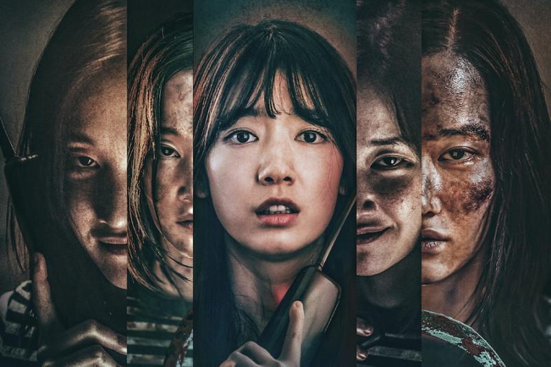 Alasan Park Shin-hye dipilih untuk film