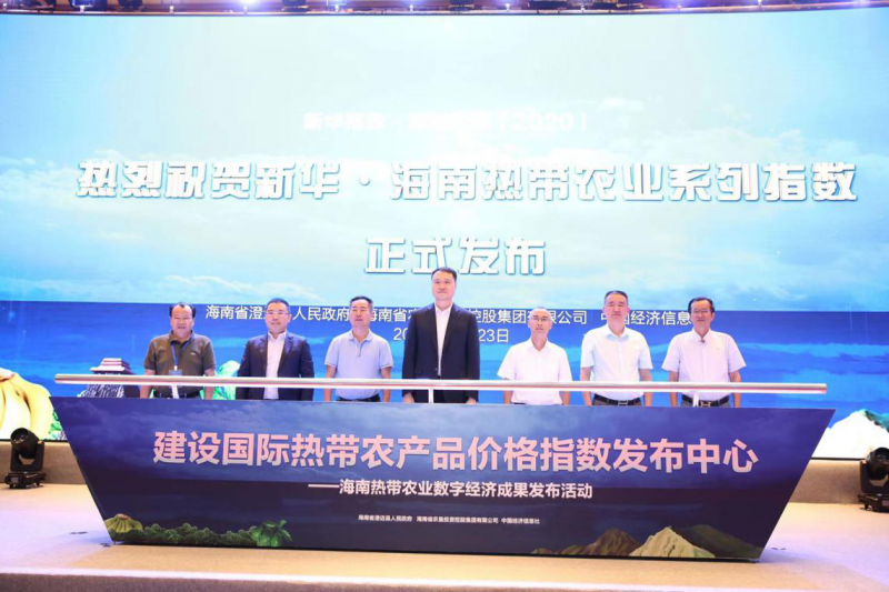 Xinhua rilis indeks pertanian tropis di Haikou