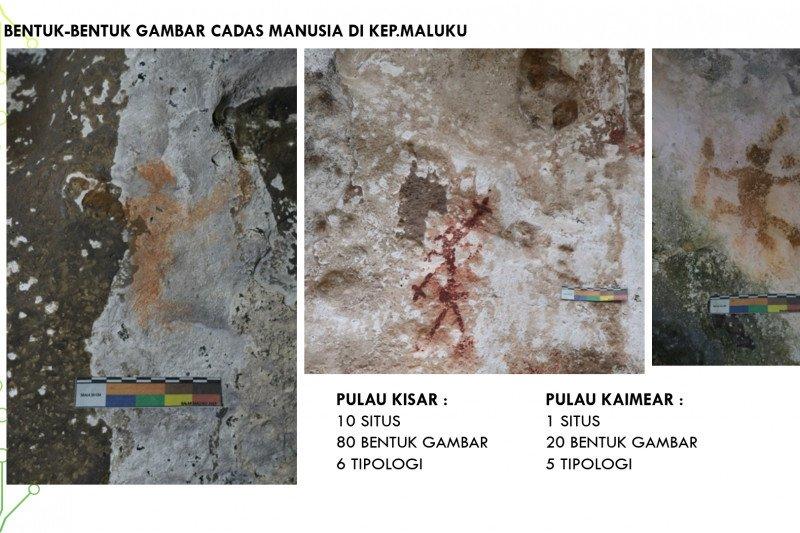 Arkeolog teliti sebaran gambar cadas manusia di MBD