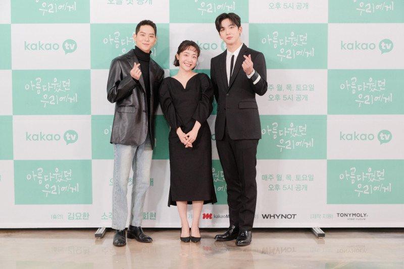 Lima fakta drama Kim Yo-han X1