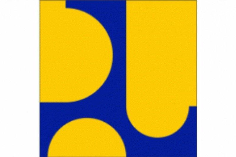 PUPR akan tambahkan fitur daerah rawan longsor di aplikasi SiKumbang