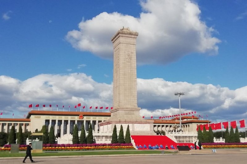Akun medsos China Xiaohongshu raib usai unggahan peringatan Tiananmen