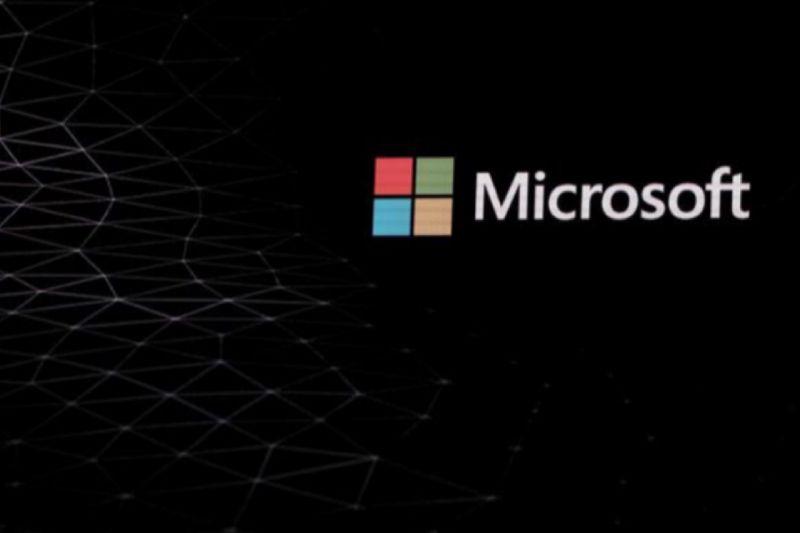 Microsoft selesaikan akuisisi Bethesda