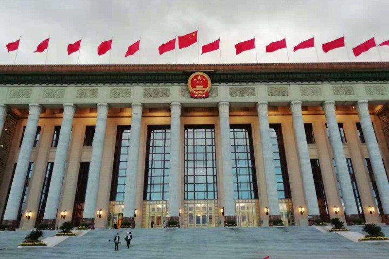 Sidang Komite Tetap NPC diakhiri dengan pergantian menteri
