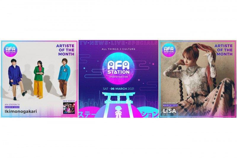 AFA Station J-Culture Entertainment Portal tayang perdana besok