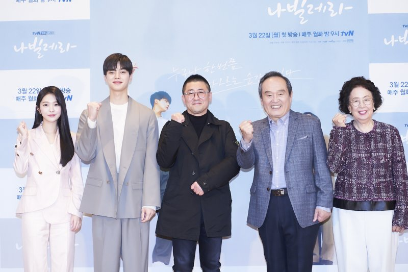 "Mengenal ""Navillera"", drama baru Song Kang dan Park In-hwan"