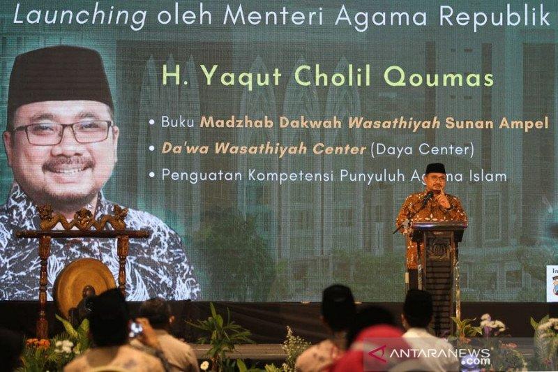 Menteri Agama ajak sivitas UINSA teladani dakwah moderat Sunan Ampel