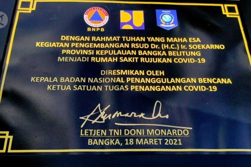 Doni Monardo resmikan RS di Bangka, pasien dipindahkan bertahap