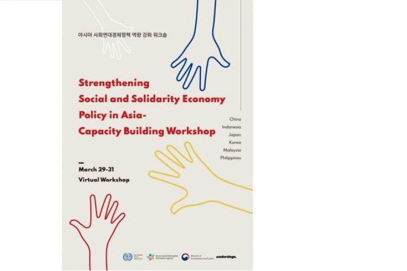 Korea gelar lokakarya Memperkuat Kebijakan Ekonomi Solidaritas Sosial