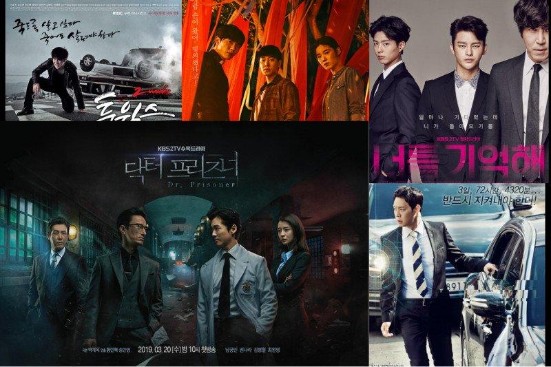 Lima drama Korea anti-baper untuk pekan ini
