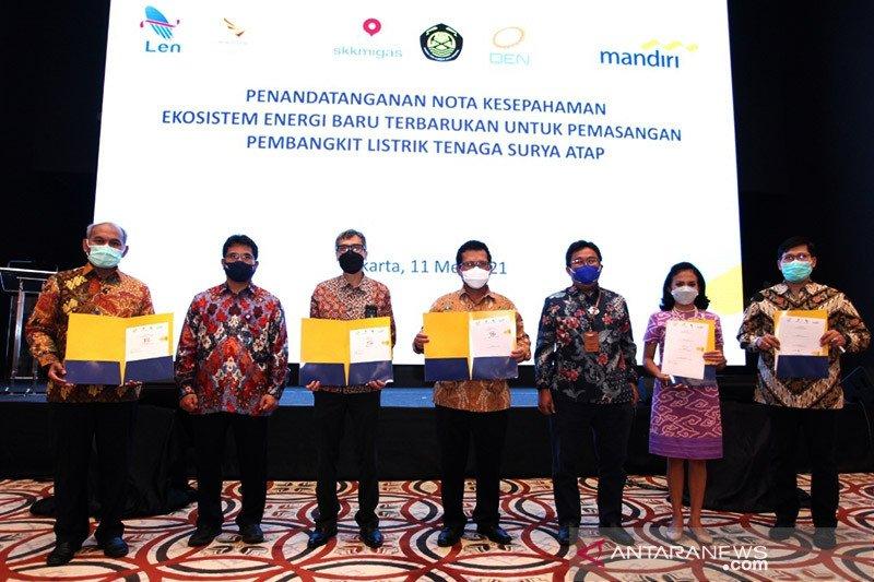 Bank Mandiri siapkan pembiayaan ekosistem panel surya