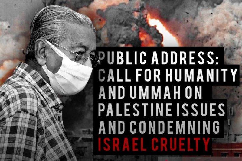 LSM Mahathir serukan solidaritas bagi Palestina