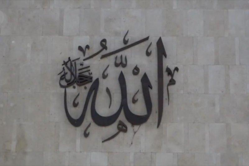 PBNU ajak umat Muslim jalankan Islam yang penuh damai