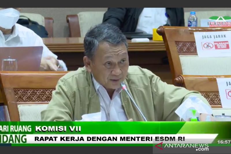Kementerian ESDM raih pagu indikatif Rp6,89 triliun pada 2022