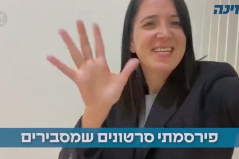 Anggota tunarungu pertama Parlemen Israel dilantik