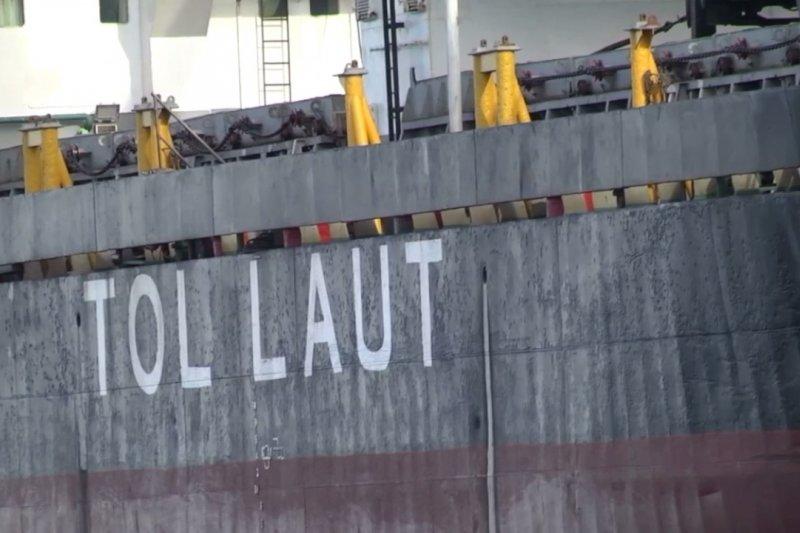 Pemerintah dorong kenaikan angka muatan balik tol laut