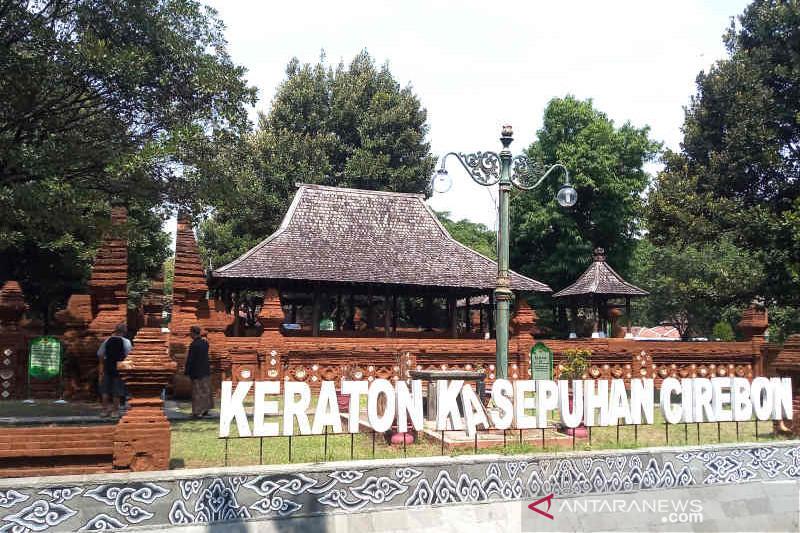 Pengelola wisata Cirebon berharap kompensasi selama PPKM darurat