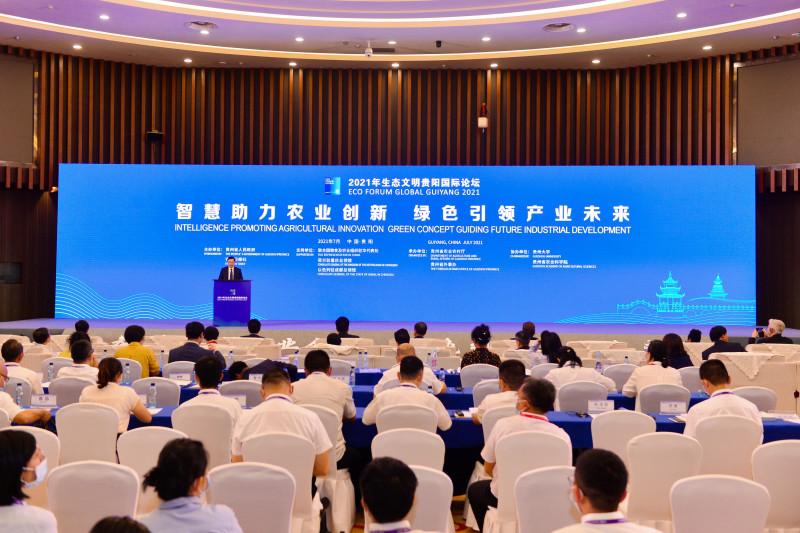 Eco Forum Global Guiyang 2021 dimulai