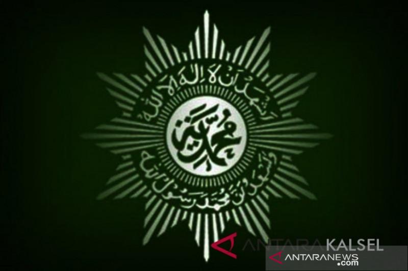 PP Muhammadiyah: Keberhasilan PPKM tergantung konsistensi dan disiplin