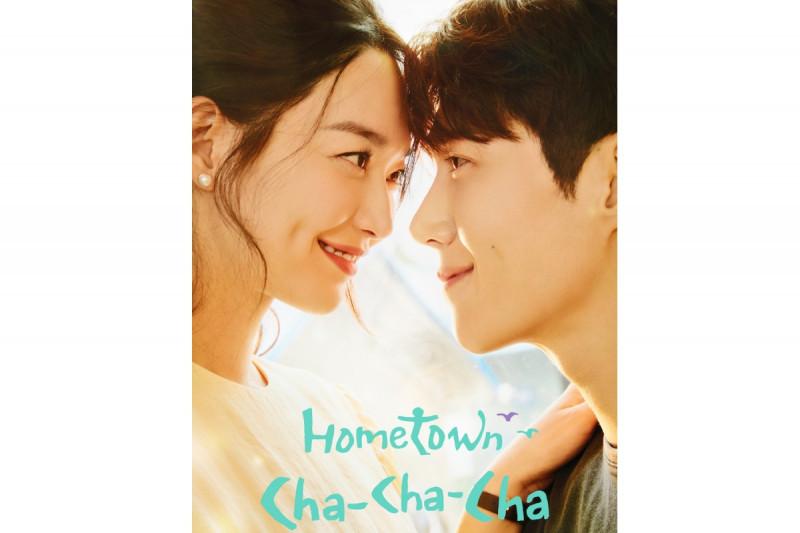 "Bocoran baru dari trailer teranyar ""Hometown Cha-Cha-Cha"" thumbnail"