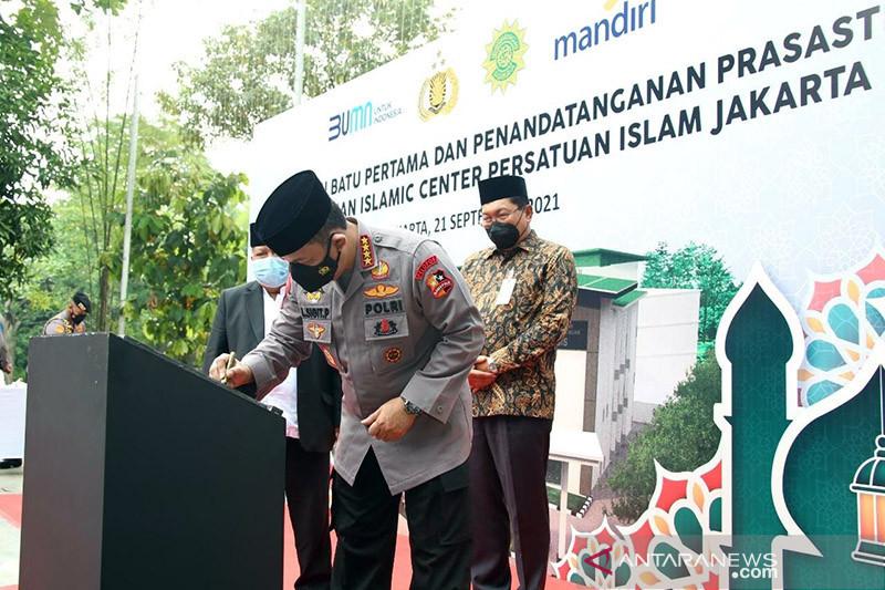 Kapolri harapkan Islamic Center Persis Jakarta lahirkan SDM unggul