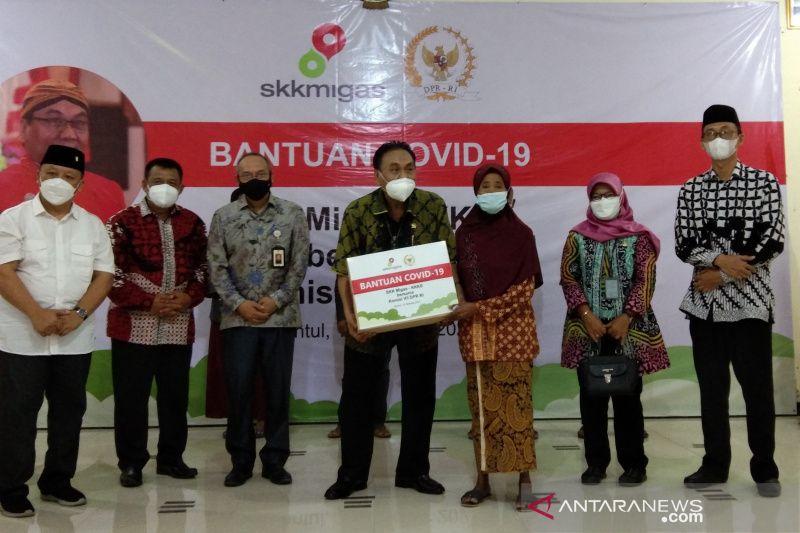 Anggota DPR RI salurkan bantuan COVID-19 bagi warga Bantul thumbnail