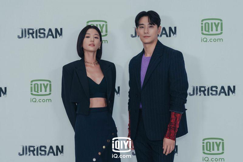 """Cerita Gianna Jun dan Ju Ji-hoon di balik layar drama """"Jirisan"""" thumbnail"""