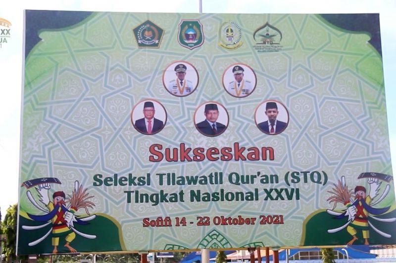 Sambut STQ Nasional, bandara dan pelabuhan di Ternate bersiaga thumbnail