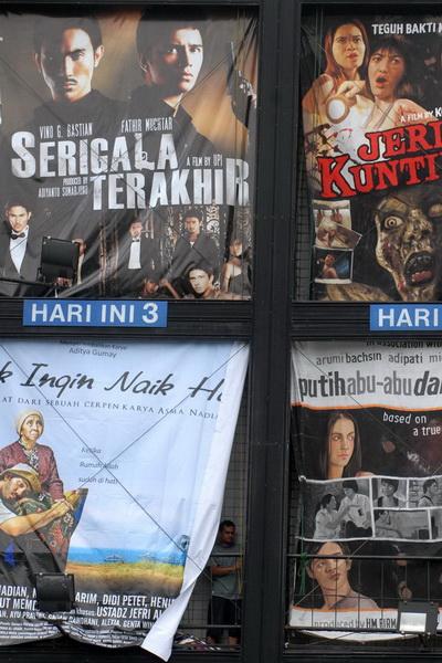Perfilman Indonesia perlu perbaikan tata edar