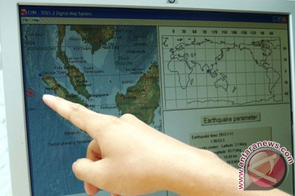 Earthquake of 5.3 richter magnitude hits Aceh