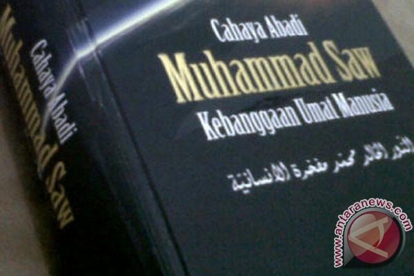 Cinta Muhammad kepada Muhammad