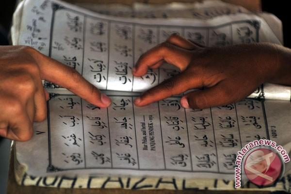 PNS wajib baca tulis Al Quran