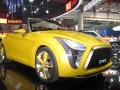 Sebuah konsep kendaraan sport D-R dengan gaya dan sentuhan elegan pada bagian eksterior. Body Eksterior yang mampu diubah menyesuaikan 2 gaya yang stylist dan dinamis. (ANTARANEWS/Imam Santoso)