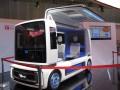 FC Showcase Concept memiliki jarak tempuh yang lebih jauh dibandingkan dengan teknologi fuel cell lainnya. (ANTARANEWS/Imam Santoso).