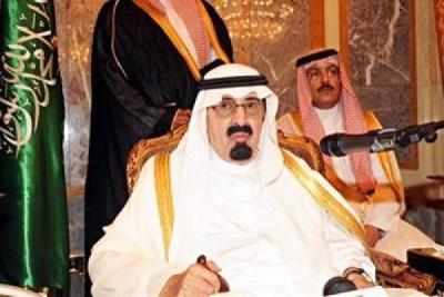 Arab Saudi tangkap 88 orang yang persiapkan serangan teroris