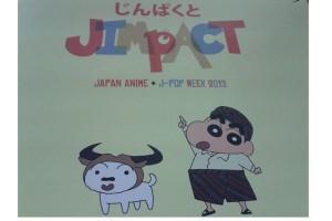 Jepang ingin rambah lebih banyak penggemar anime