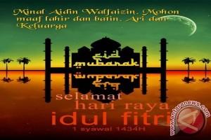 SII tetapkan Idul Fitri 8 Agustus 2013 - Ramadhan bersama ANTARA News